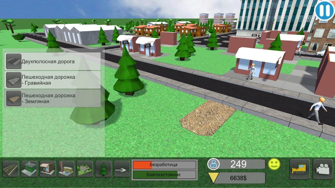 Завершён финал профиля Олимпиады Кружкового движения НТИ «Умный город: разработка игр»