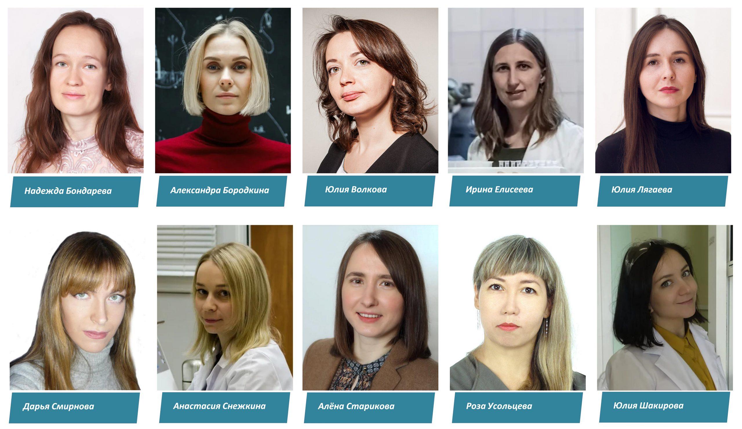 Премия «Для женщин в науке». Пятнадцатый сезон в России