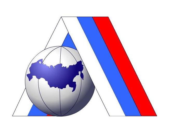 Открытие выставки печатных изданий ГНЦ России